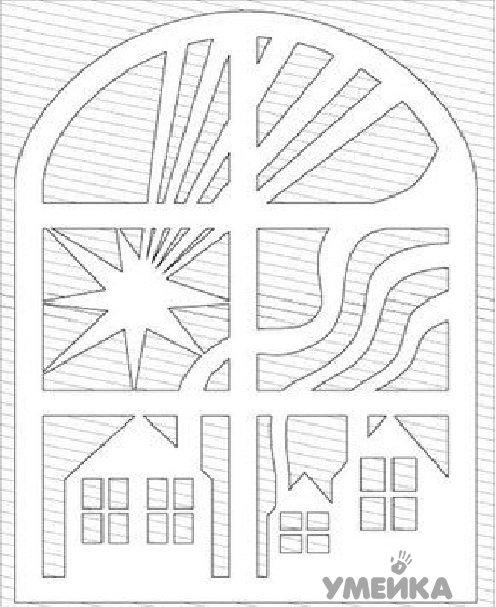 Нарисованные Узоры Симметричной Вытинанки