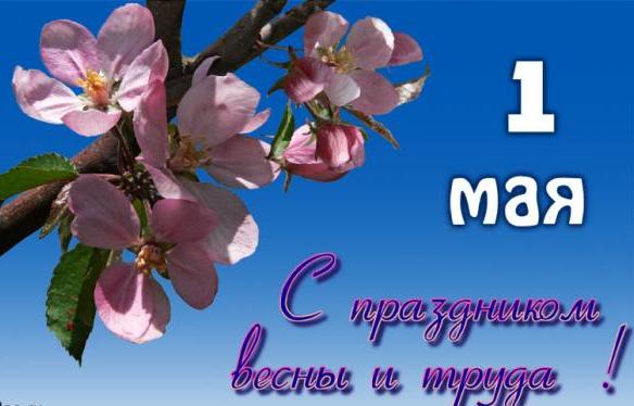 http://mylyrics.ucoz.ru/_nw/3/14550416.jpg