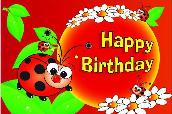 поздравительные картинки с днем рождения: